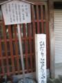 琵琶湖一周~7府県編~