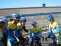 '08MasahikoMifune.com Cycling Team