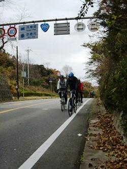 f:id:masahikomifune2:20121202120010j:image
