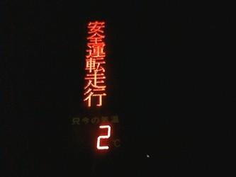 f:id:masahikomifune2:20130207053610j:image