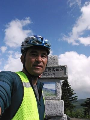 渋峠:Shibu Pass
