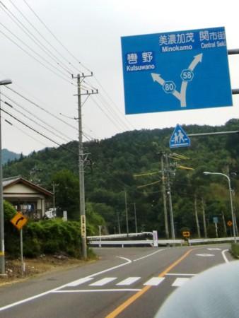 f:id:masahikomifune2:20150511122354j:image