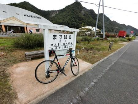 f:id:masahikomifune2:20161017114532j:image