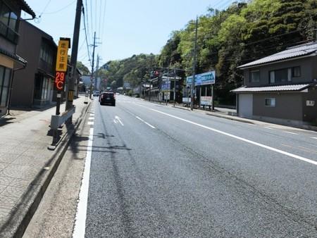 f:id:masahikomifune2:20180423140300j:image