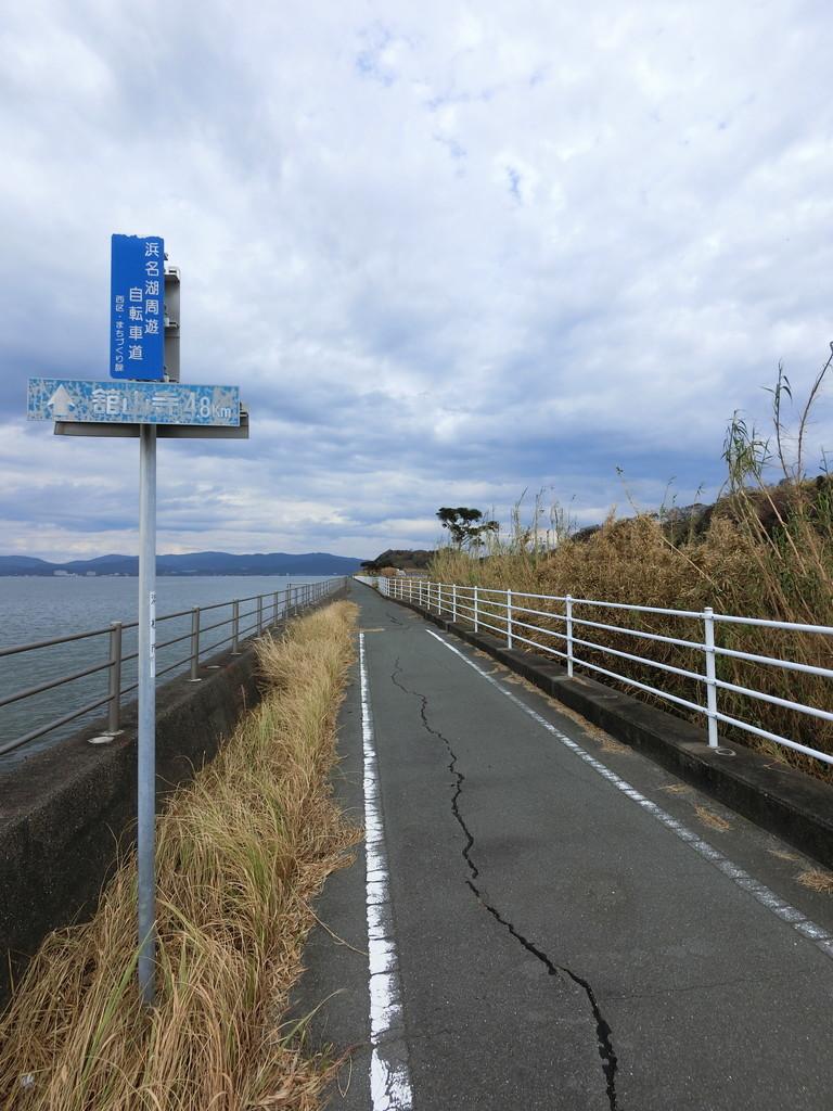 f:id:masahikomifune2:20181020090037j:plain