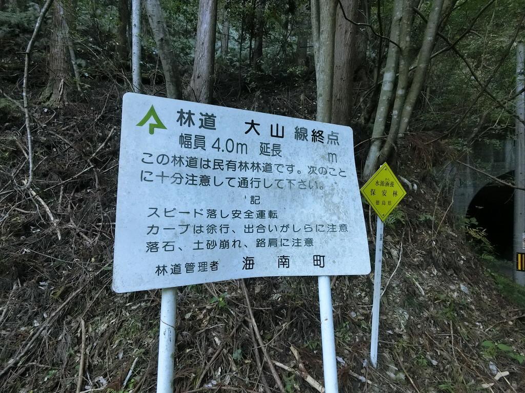 f:id:masahikomifune2:20181021072752j:plain