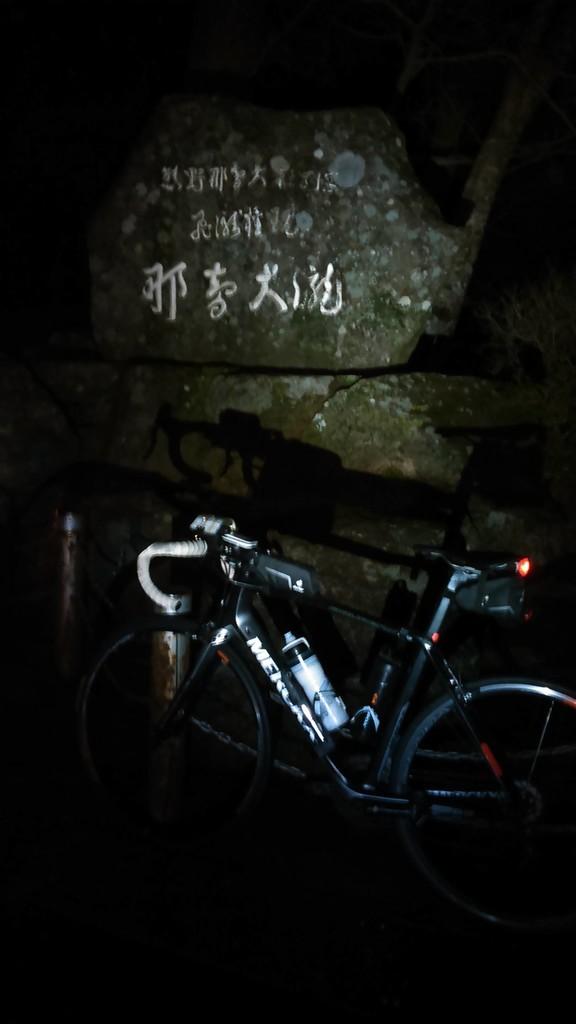 f:id:masahikomifune2:20190115115938j:plain