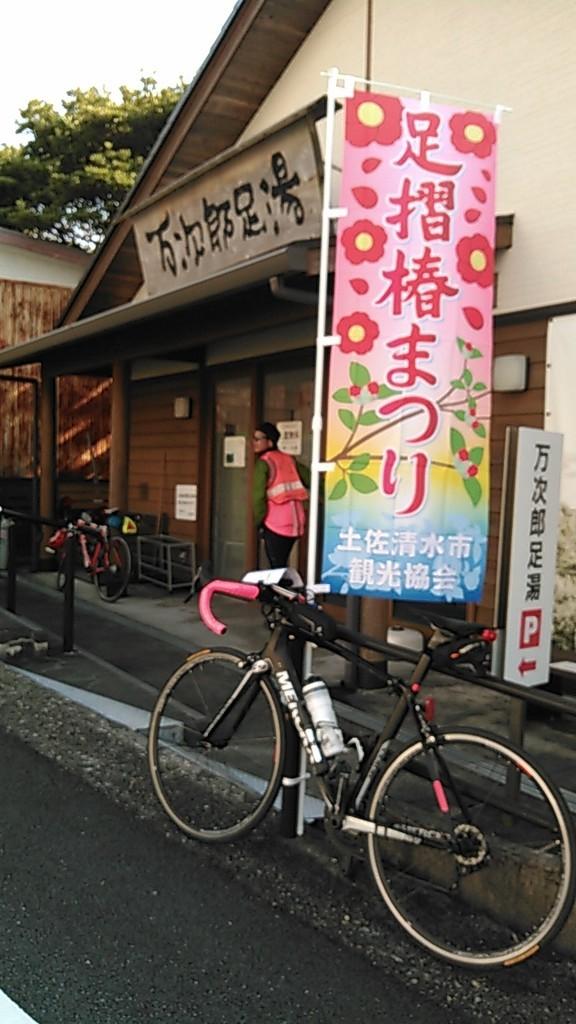 f:id:masahikomifune2:20190221172239j:plain