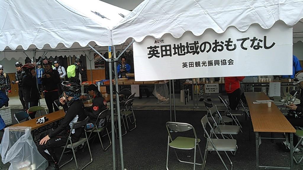 f:id:masahikomifune2:20190311000647j:plain