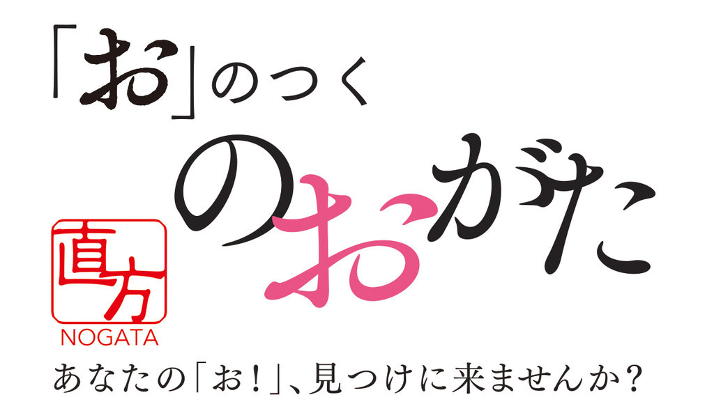 f:id:masahikomifune2:20190311115629j:plain