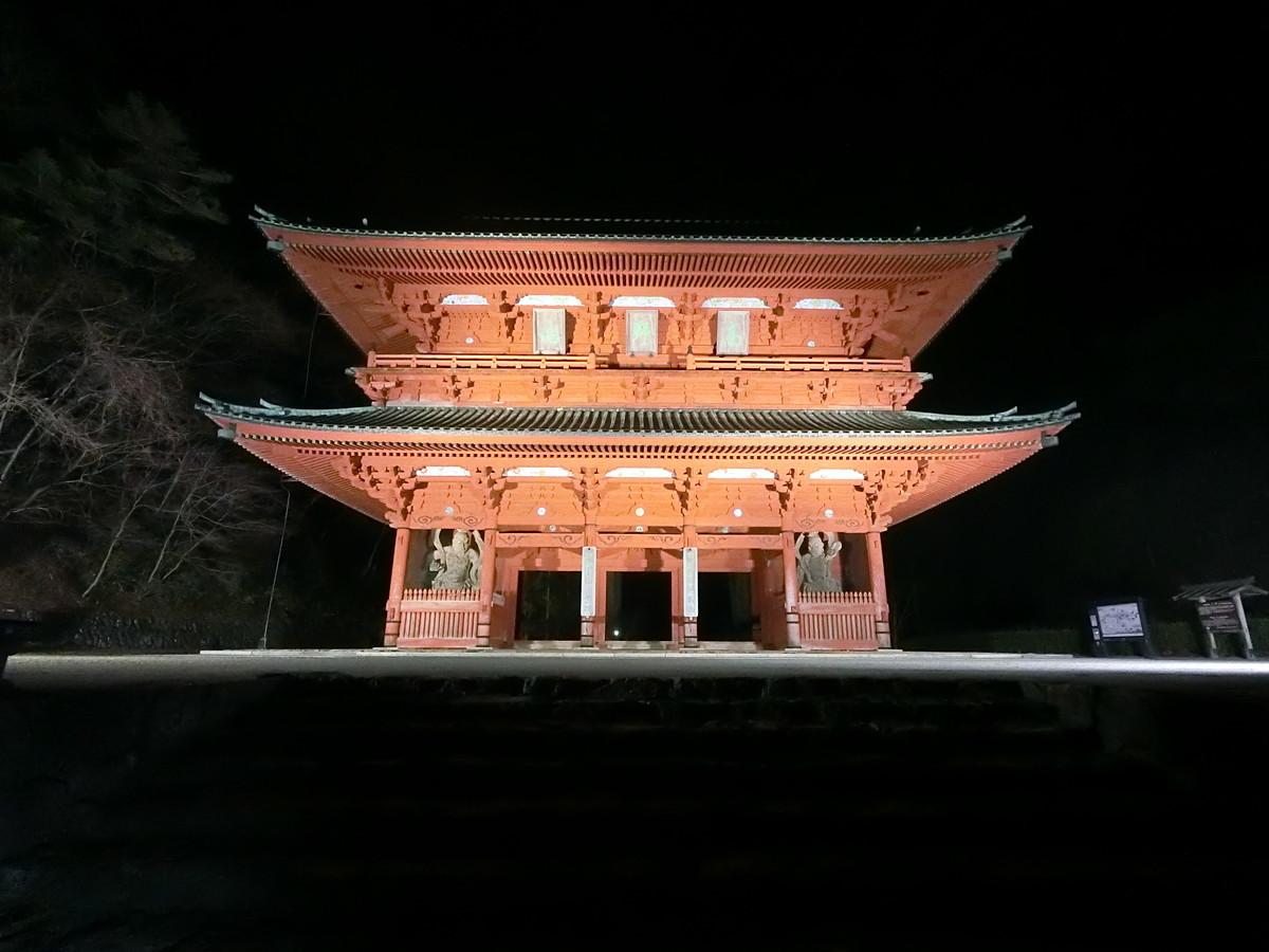 f:id:masahikomifune2:20190329115209j:plain