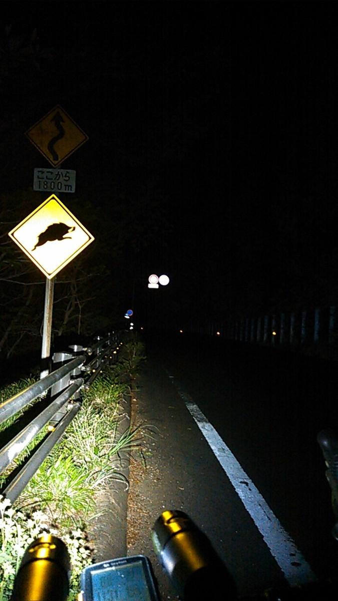 f:id:masahikomifune2:20190422001612j:plain