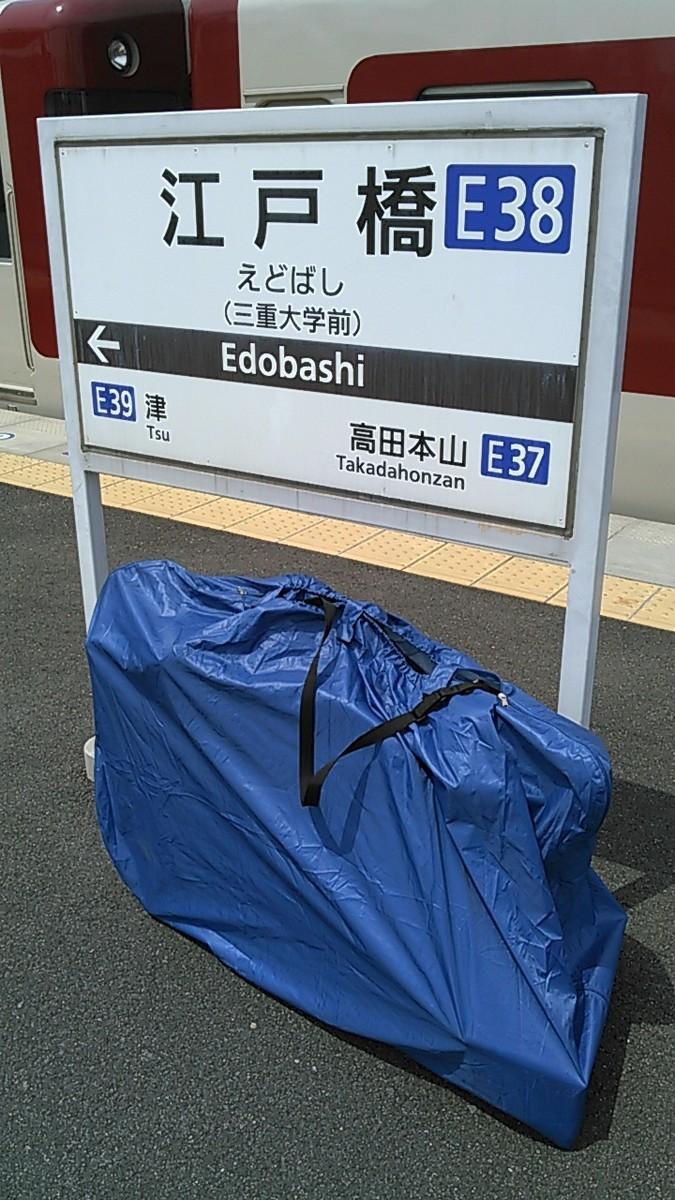 f:id:masahikomifune2:20190527195456j:plain