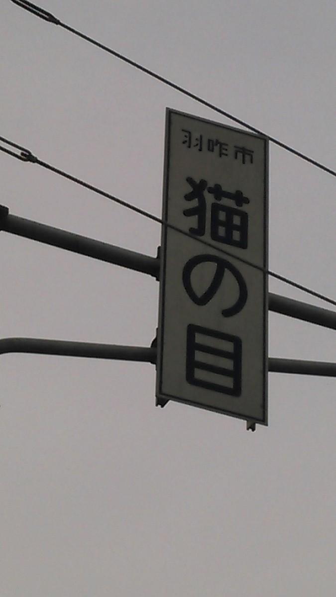 f:id:masahikomifune2:20190530170532j:plain