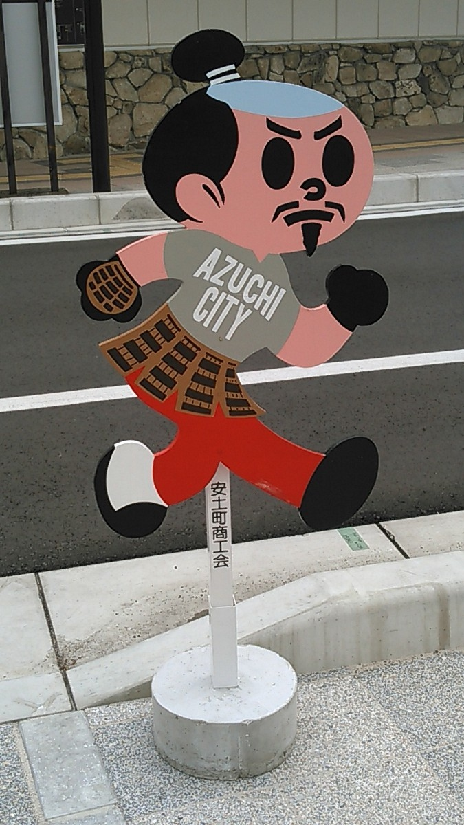 f:id:masahikomifune2:20190610140701j:plain