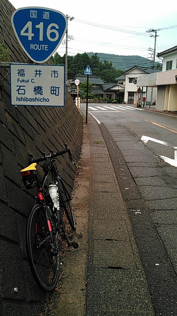 f:id:masahikomifune2:20190624171153j:plain