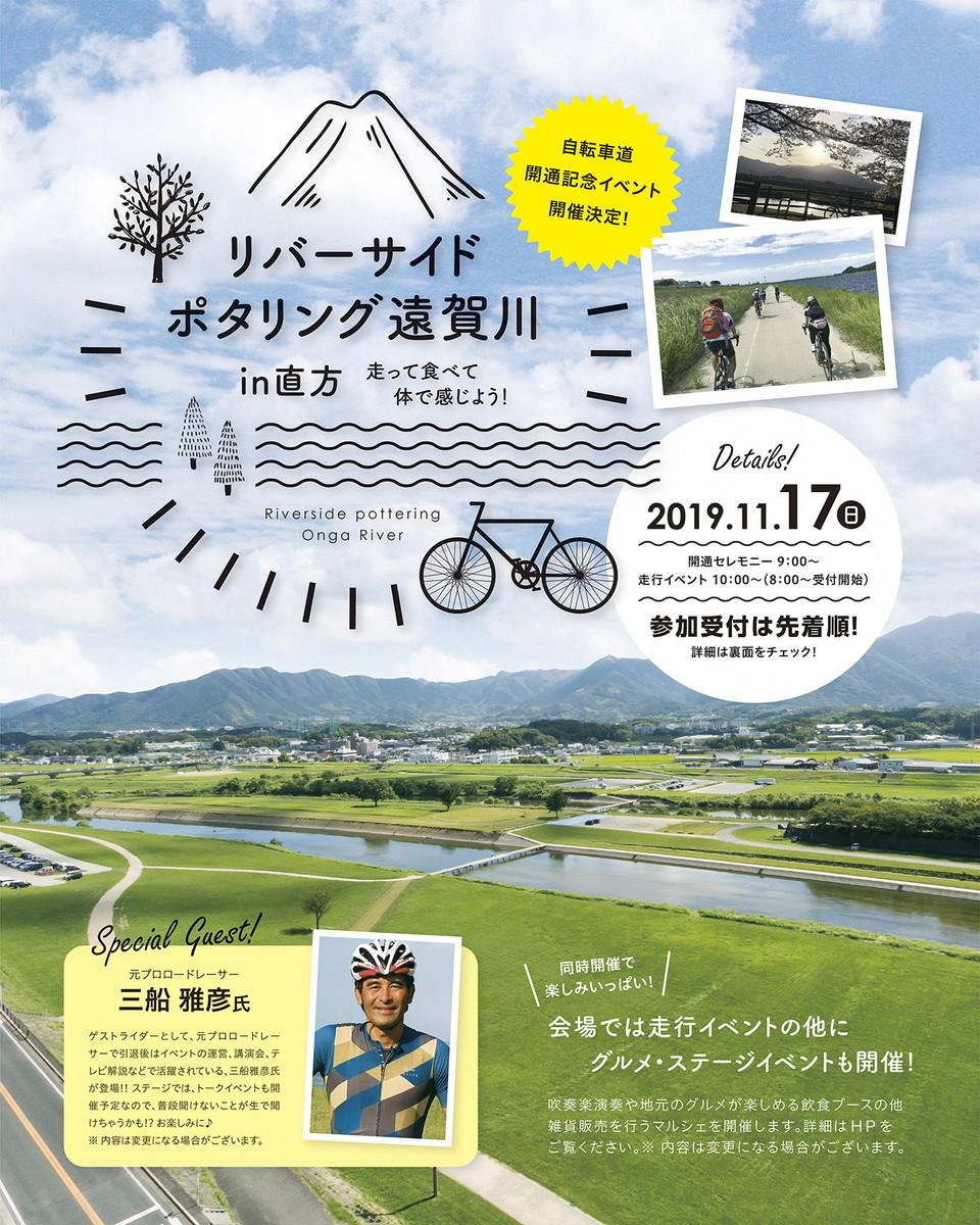 f:id:masahikomifune2:20191016155803j:plain