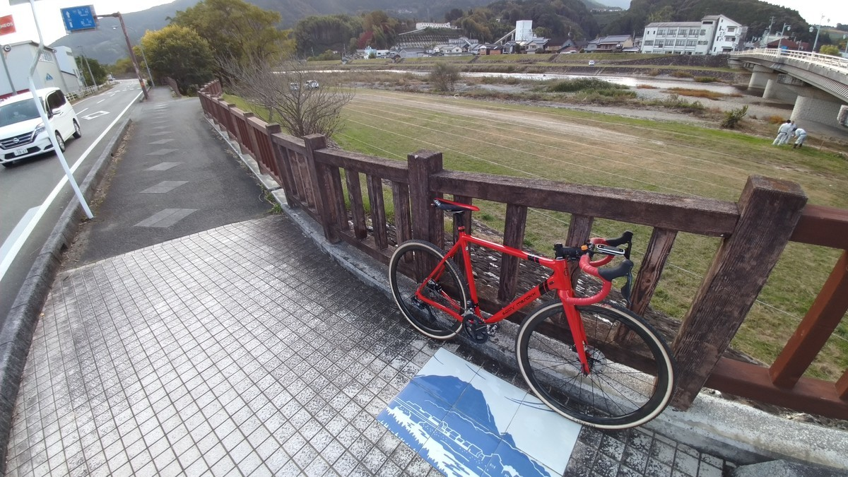 f:id:masahikomifune2:20191115001822j:plain