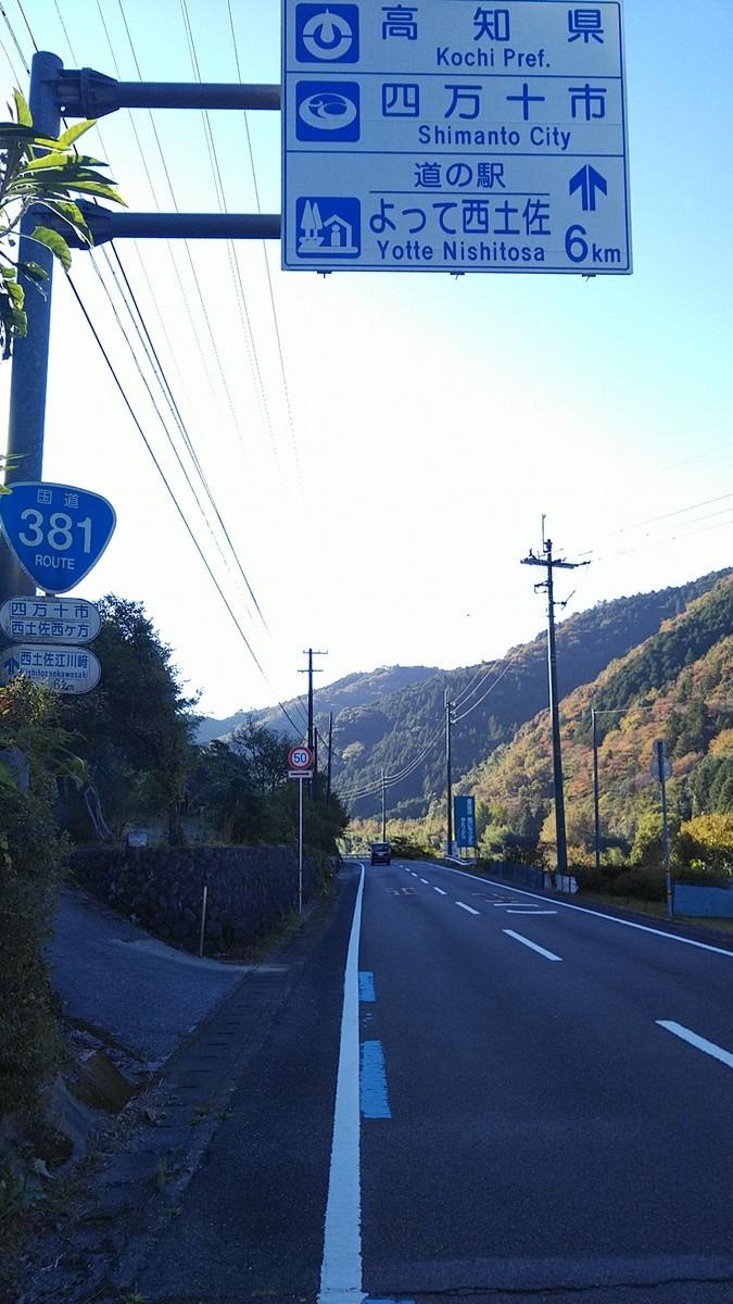 f:id:masahikomifune2:20191116001620j:plain