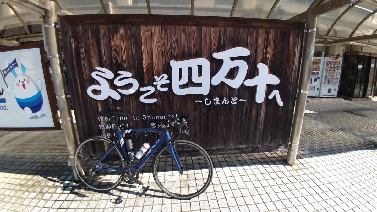 f:id:masahikomifune2:20191116001952j:plain