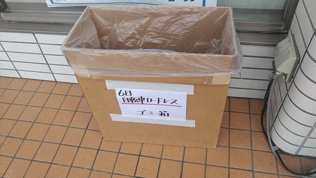 f:id:masahikomifune2:20200910143402j:plain