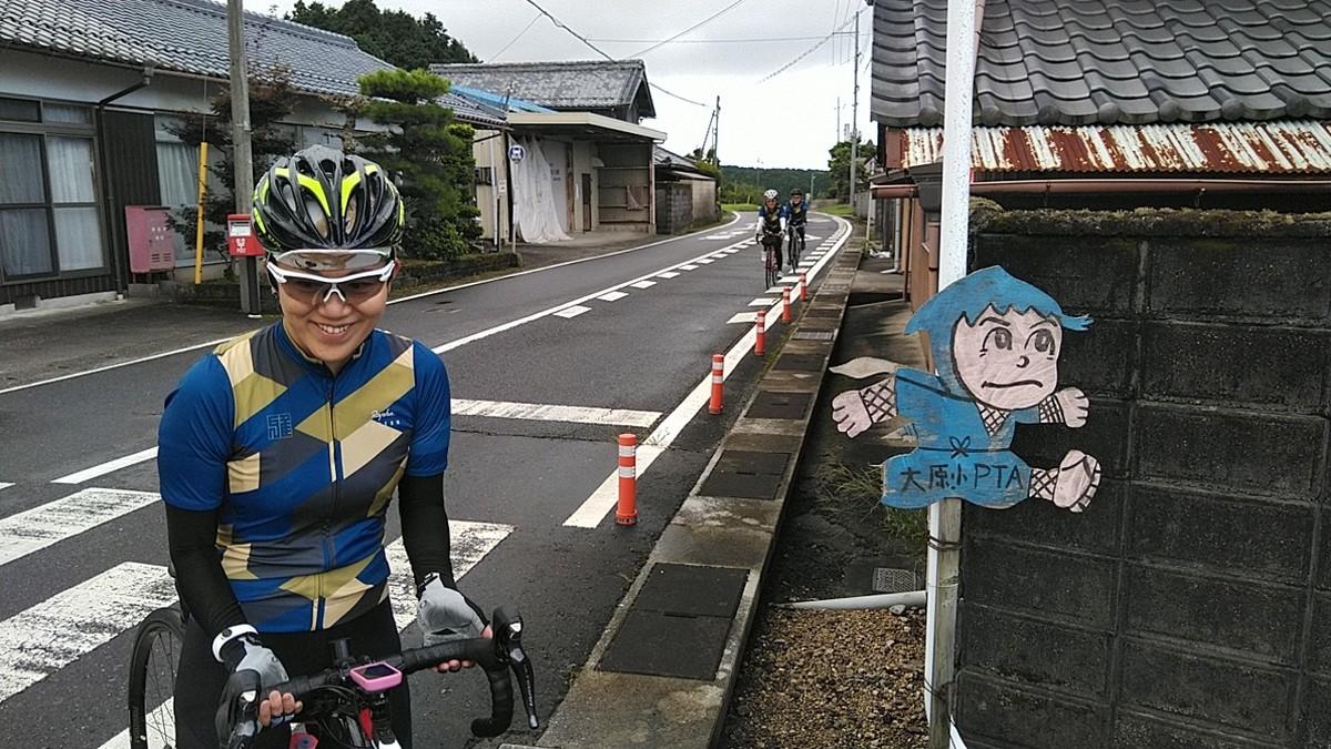 f:id:masahikomifune2:20200913172659j:plain
