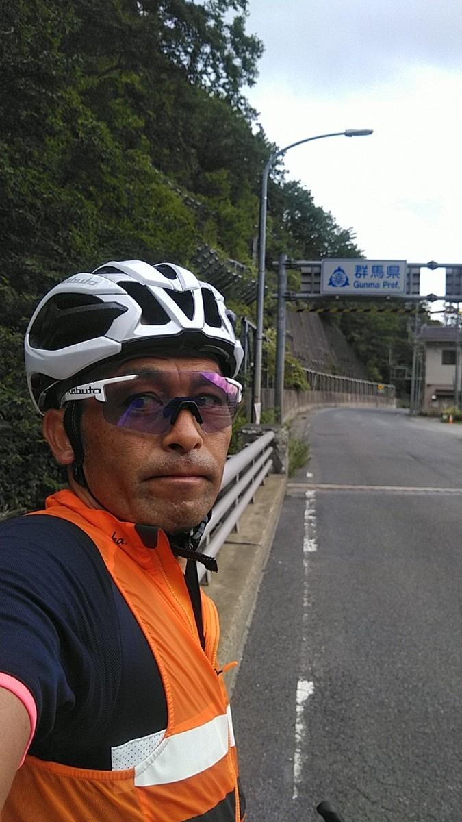 f:id:masahikomifune2:20201121133032j:plain