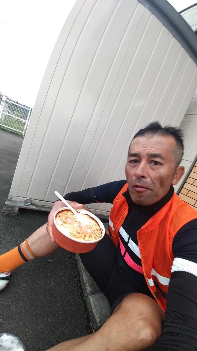 f:id:masahikomifune2:20201121133057j:plain