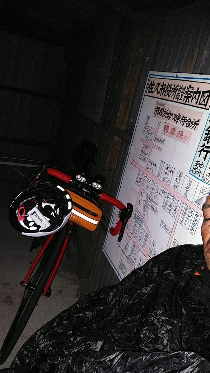 f:id:masahikomifune2:20201121133232j:plain