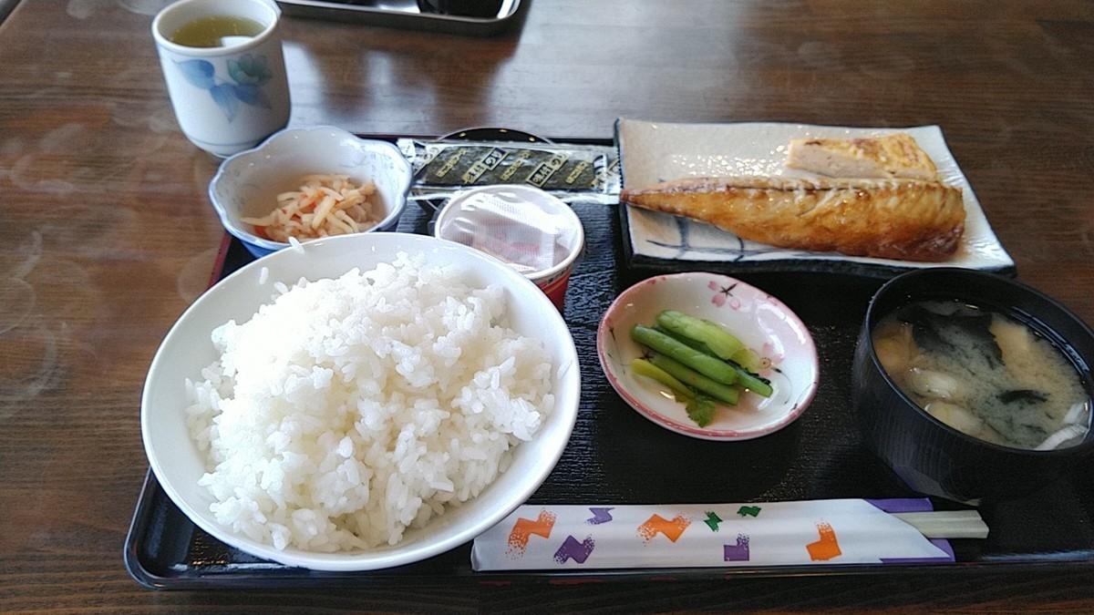 f:id:masahikomifune2:20201130150003j:plain