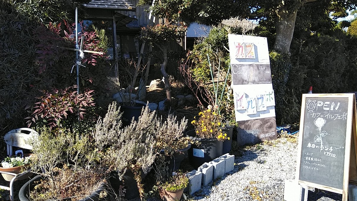 f:id:masahikomifune2:20210113174941j:plain