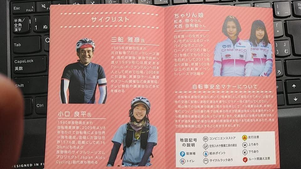 f:id:masahikomifune2:20210123125250j:plain