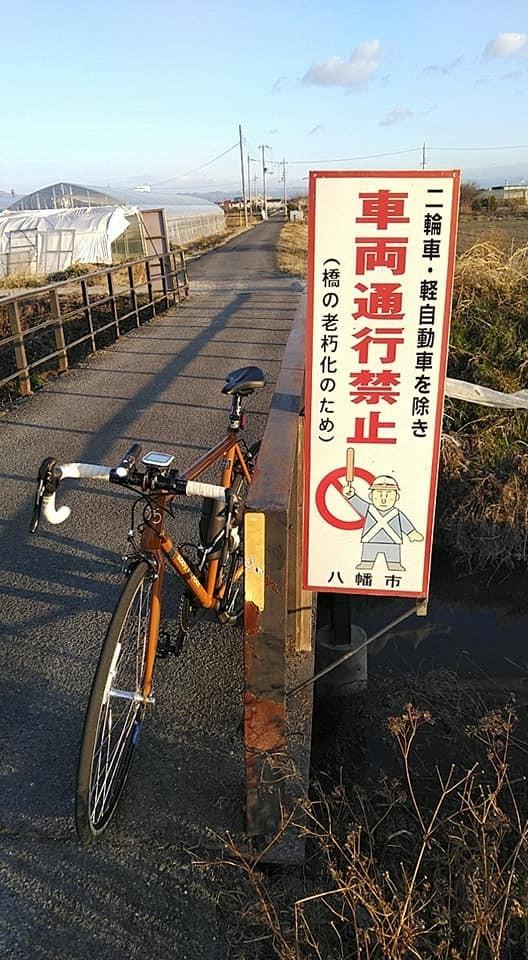 f:id:masahikomifune2:20210130083705j:plain