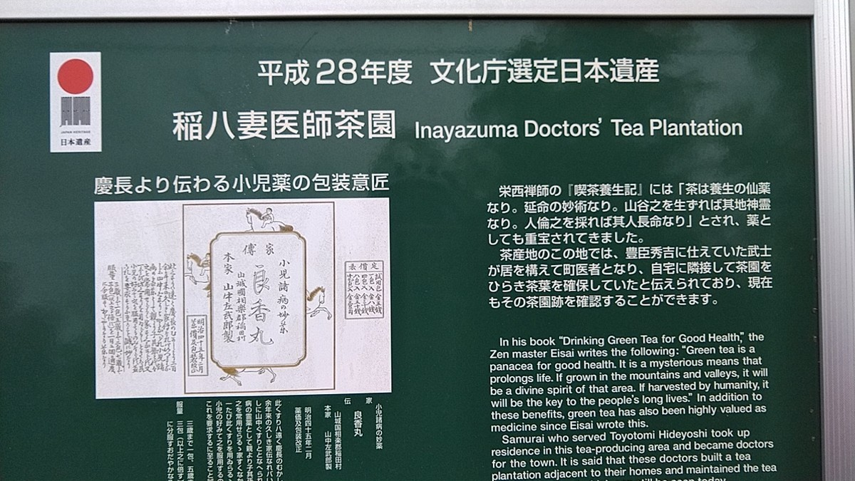 f:id:masahikomifune2:20210228215150j:plain