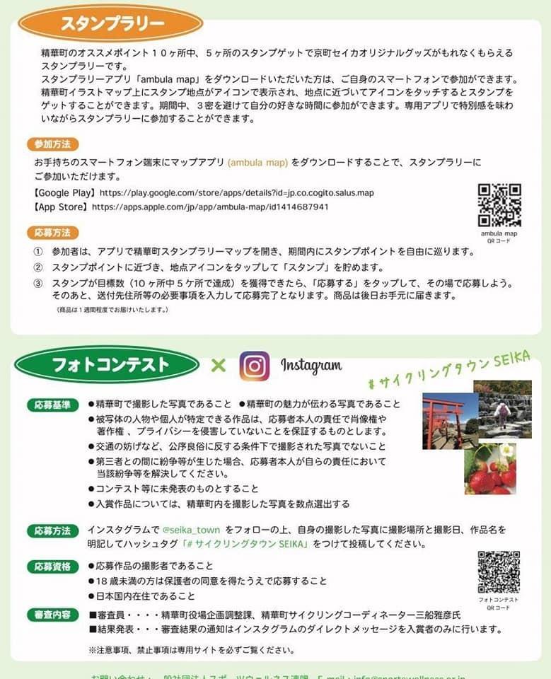 f:id:masahikomifune2:20210309170339j:plain