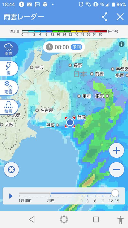 f:id:masahikomifune2:20210315085627j:plain