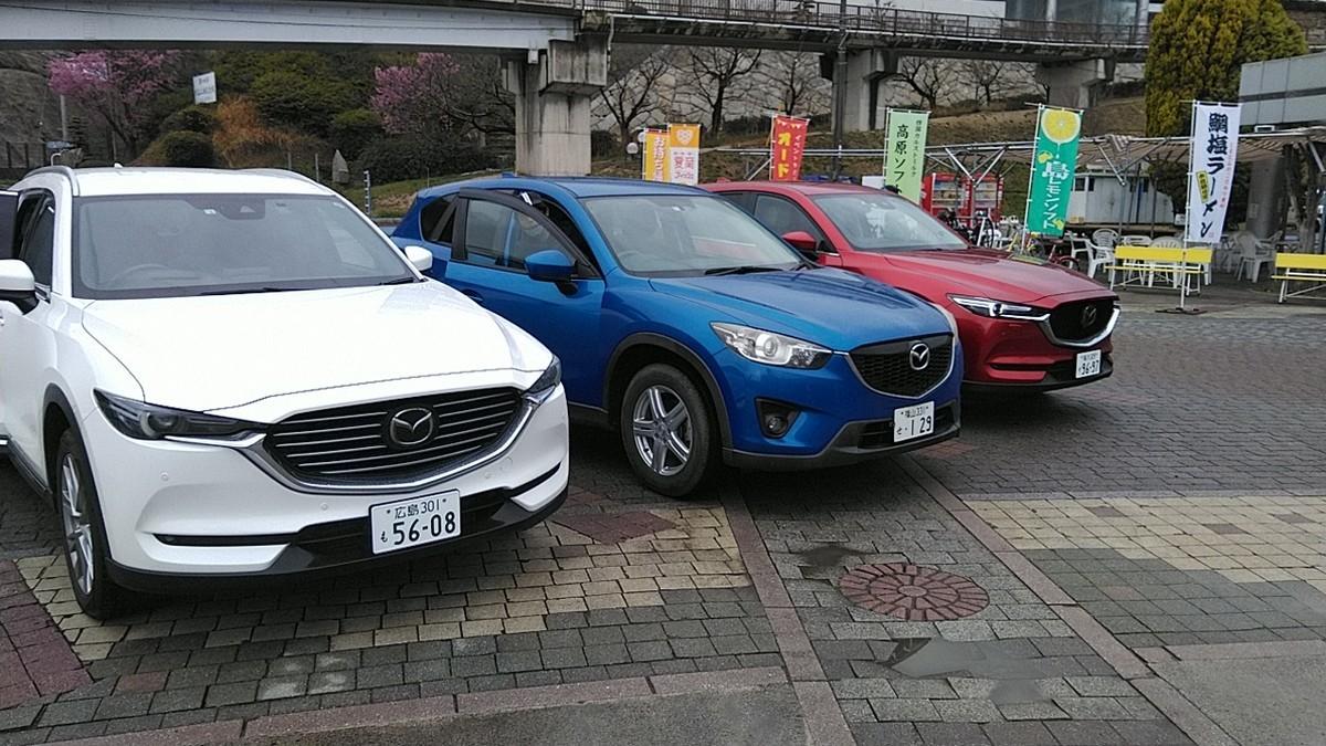 f:id:masahikomifune2:20210322145014j:plain