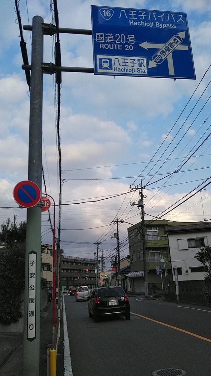 f:id:masahikomifune2:20210403064627j:plain
