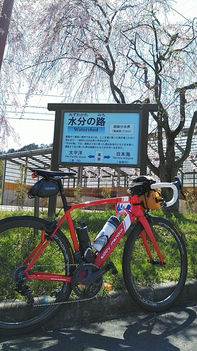 f:id:masahikomifune2:20210411180434j:plain