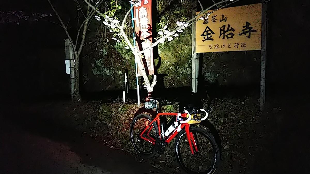 f:id:masahikomifune2:20210412124703j:plain
