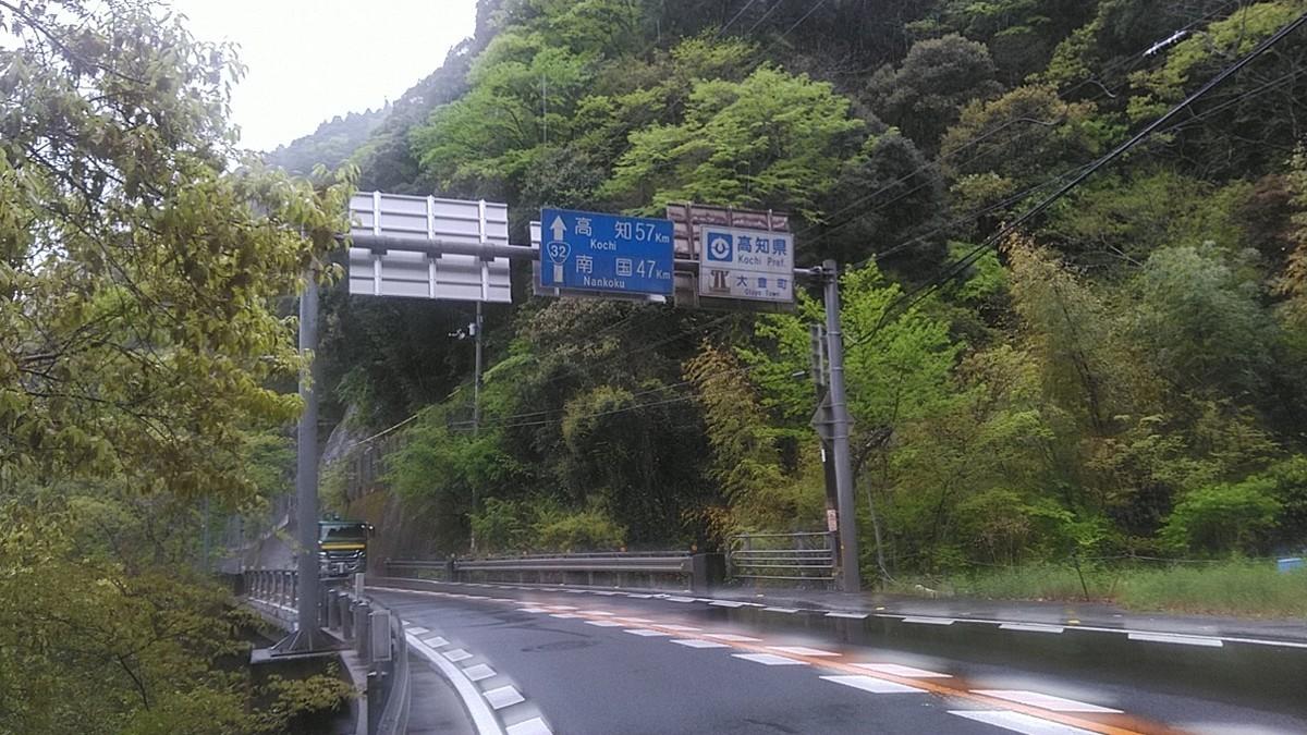 f:id:masahikomifune2:20210420155354j:plain