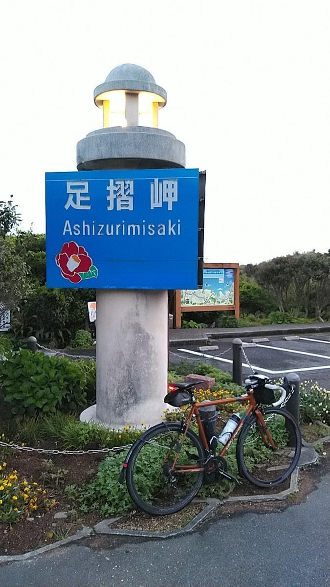 f:id:masahikomifune2:20210420155659j:plain