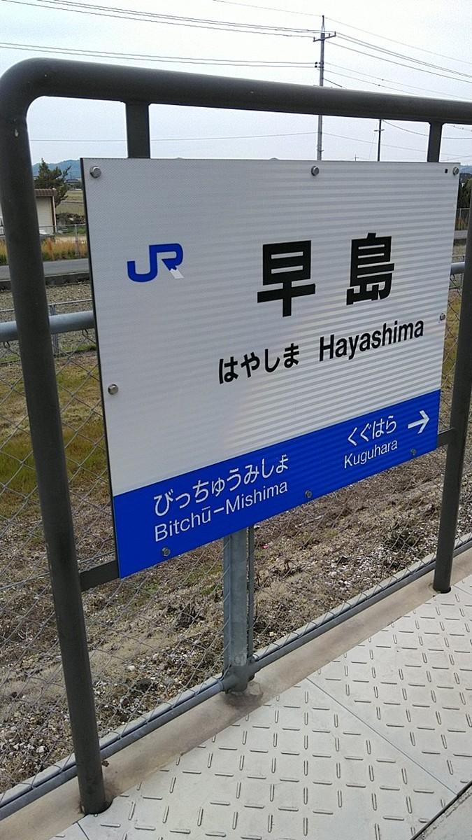 f:id:masahikomifune2:20210428162515j:plain