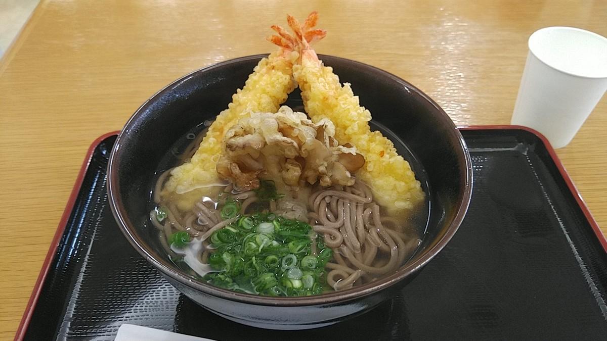 f:id:masahikomifune2:20210428163956j:plain