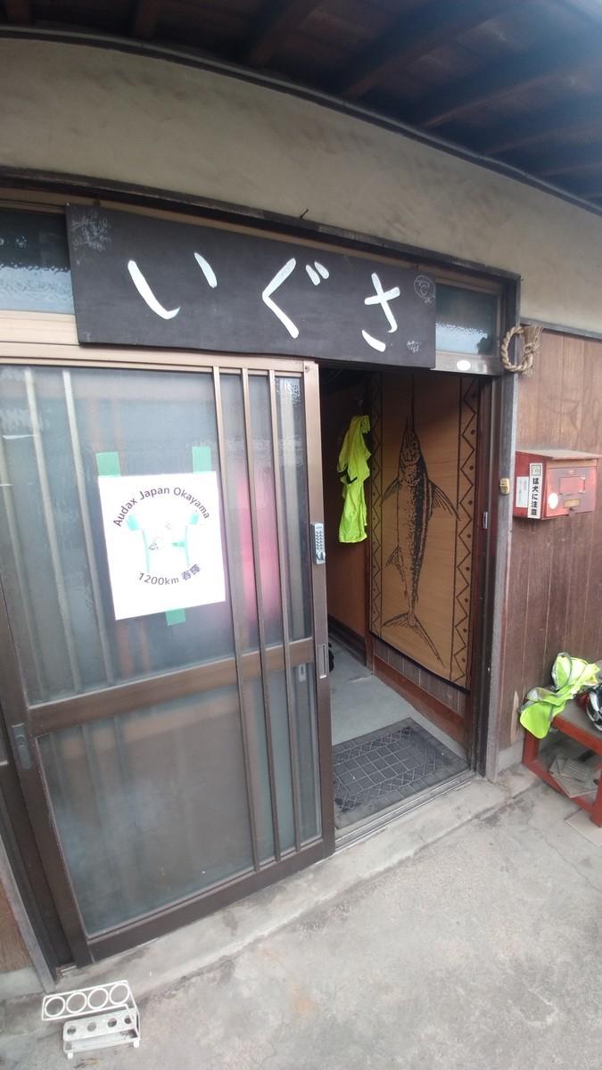 f:id:masahikomifune2:20210501172108j:plain