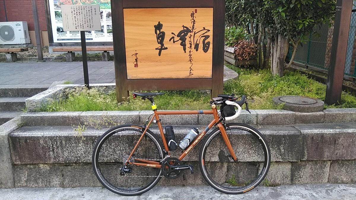 f:id:masahikomifune2:20210506162521j:plain