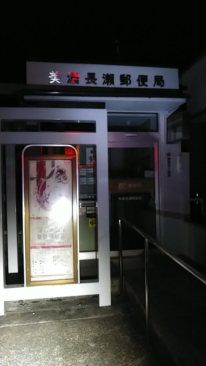 f:id:masahikomifune2:20210516080707j:plain