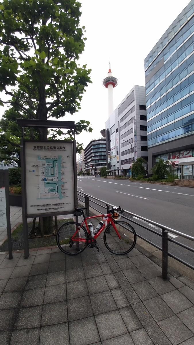 f:id:masahikomifune2:20210521170617j:plain