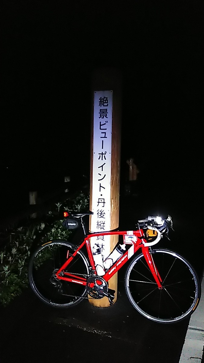 f:id:masahikomifune2:20210521171005j:plain