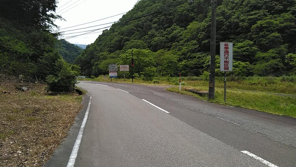 f:id:masahikomifune2:20210607181725j:plain